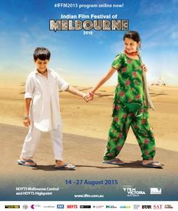 Indan film festival